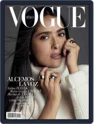 Vogue Mexico (Digital) Subscription November 1st, 2018 Issue