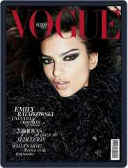 Vogue Mexico (Digital) Subscription October 1st, 2018 Issue