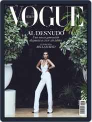 Vogue Mexico (Digital) Subscription July 1st, 2018 Issue