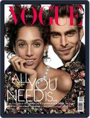 Vogue Mexico (Digital) Subscription February 1st, 2018 Issue
