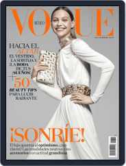 Vogue Mexico (Digital) Subscription November 1st, 2017 Issue