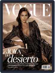 Vogue Mexico (Digital) Subscription October 1st, 2017 Issue