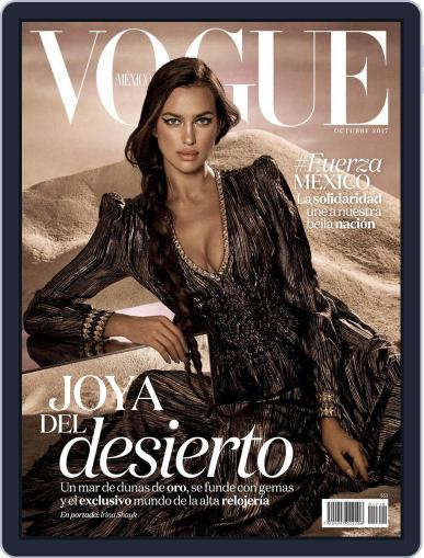 Vogue Mexico (Digital) October 1st, 2017 Issue Cover