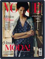 Vogue Mexico (Digital) Subscription September 1st, 2017 Issue
