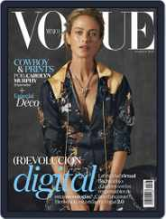 Vogue Mexico (Digital) Subscription August 1st, 2017 Issue