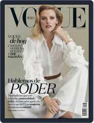 Vogue Mexico (Digital) Subscription May 1st, 2017 Issue