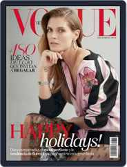 Vogue Mexico (Digital) Subscription December 1st, 2016 Issue