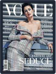 Vogue Mexico (Digital) Subscription November 1st, 2016 Issue