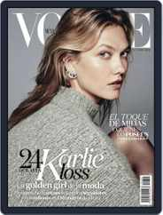 Vogue Mexico (Digital) Subscription October 1st, 2016 Issue