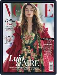 Vogue Mexico (Digital) Subscription September 1st, 2016 Issue
