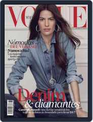 Vogue Mexico (Digital) Subscription August 2nd, 2016 Issue