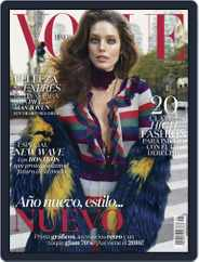 Vogue Mexico (Digital) Subscription January 1st, 2016 Issue
