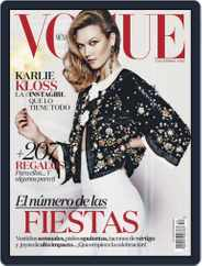 Vogue Mexico (Digital) Subscription December 1st, 2015 Issue