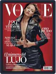 Vogue Mexico (Digital) Subscription November 1st, 2015 Issue
