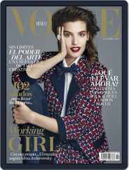 Vogue Mexico (Digital) Subscription October 1st, 2015 Issue