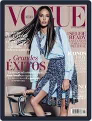 Vogue Mexico (Digital) Subscription September 1st, 2015 Issue