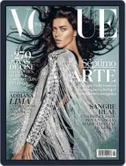 Vogue Mexico (Digital) Subscription July 2nd, 2015 Issue