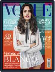 Vogue Mexico (Digital) Subscription June 2nd, 2015 Issue