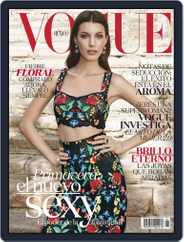 Vogue Mexico (Digital) Subscription May 2nd, 2015 Issue