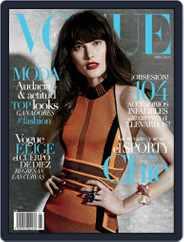 Vogue Mexico (Digital) Subscription April 1st, 2015 Issue