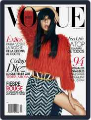 Vogue Mexico (Digital) Subscription December 1st, 2014 Issue