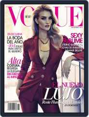 Vogue Mexico (Digital) Subscription November 1st, 2014 Issue