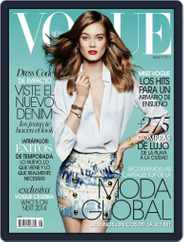 Vogue Mexico (Digital) Subscription August 1st, 2014 Issue