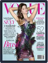 Vogue Mexico (Digital) Subscription June 1st, 2014 Issue