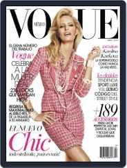 Vogue Mexico (Digital) Subscription April 1st, 2014 Issue