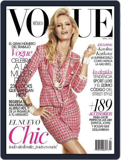 Vogue Mexico (Digital) April 1st, 2014 Issue Cover