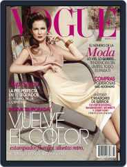 Vogue Mexico (Digital) Subscription March 1st, 2014 Issue