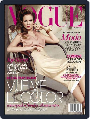 Vogue Mexico (Digital) March 1st, 2014 Issue Cover