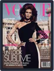 Vogue Mexico (Digital) Subscription October 2nd, 2013 Issue