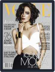 Vogue Mexico (Digital) Subscription August 2nd, 2013 Issue