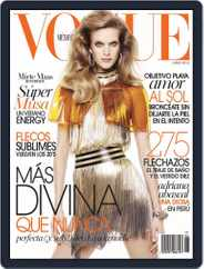 Vogue Mexico (Digital) Subscription June 1st, 2013 Issue