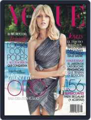 Vogue Mexico (Digital) Subscription May 1st, 2013 Issue
