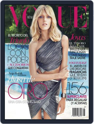 Vogue Mexico (Digital) May 1st, 2013 Issue Cover