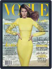Vogue Mexico (Digital) Subscription March 1st, 2013 Issue
