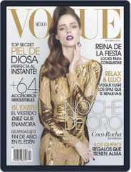 Vogue Mexico (Digital) Subscription December 1st, 2012 Issue