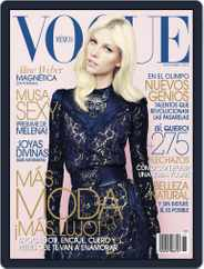 Vogue Mexico (Digital) Subscription November 3rd, 2012 Issue
