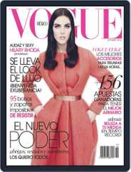 Vogue Mexico (Digital) Subscription September 30th, 2012 Issue