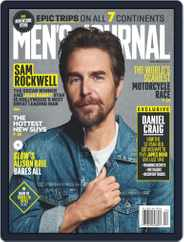 Men's Journal (Digital) Subscription April 1st, 2020 Issue