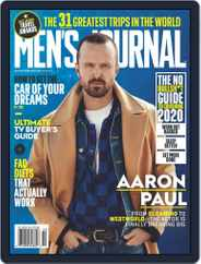 Men's Journal (Digital) Subscription January 1st, 2020 Issue