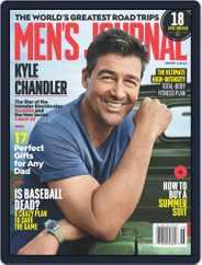 Men's Journal (Digital) Subscription June 1st, 2019 Issue