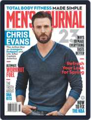 Men's Journal (Digital) Subscription May 1st, 2019 Issue