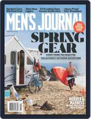 Men's Journal (Digital) Subscription March 1st, 2019 Issue