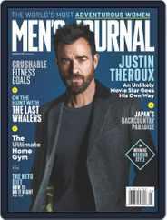 Men's Journal (Digital) Subscription January 1st, 2019 Issue