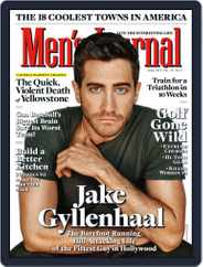 Men's Journal (Digital) Subscription March 11th, 2011 Issue