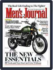 Men's Journal (Digital) Subscription February 11th, 2011 Issue