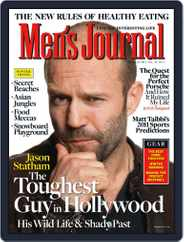 Men's Journal (Digital) Subscription January 14th, 2011 Issue